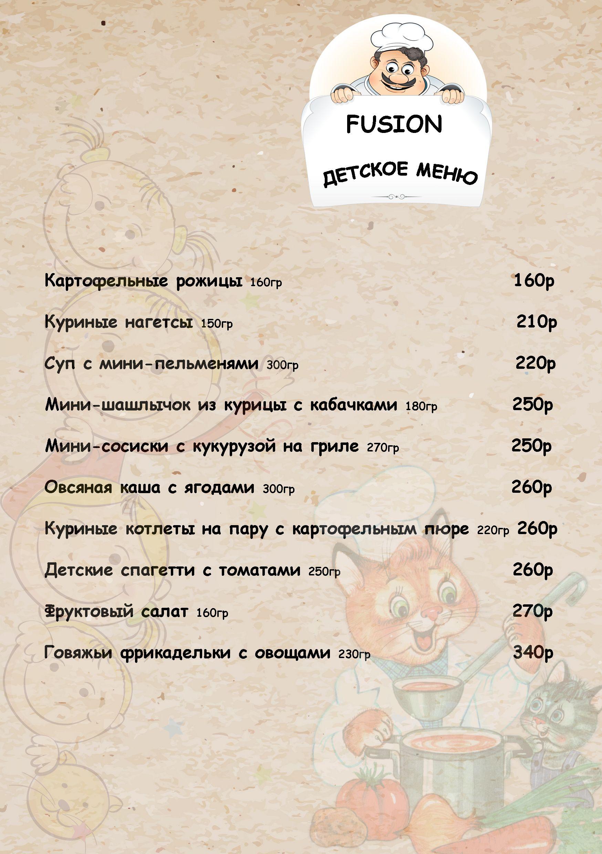 ДЕТСОКЕ_1